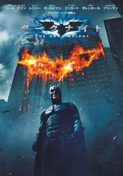film190917_batman80_03.jpg