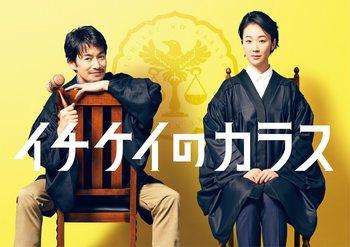 ichikei_202011_01.jpg
